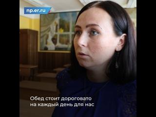 Video by Единая Россия Чехов