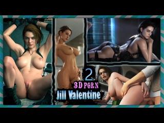 Jill Valentine 2 3D SFM Porn
