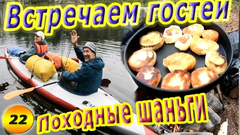 На байдарке по озеру Кереть 2020 ч 22