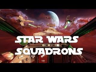 🎮STREAM🎮 Star Wars Squadrons на Ps4 Slim Бесплатно в PS Plus ПРОхождение ч.1