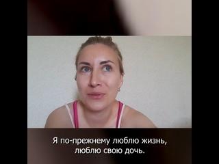 """Видео от АНО """"Мы вместе"""""""