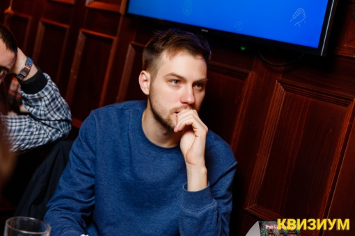 «10.01.21 (Lion's Head Pub)» фото номер 97