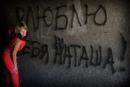 Фотоальбом Натальи Головань