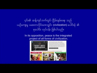 nc-Clip 376 Arakan Army with love_ 4. Barbarism an(360P).mp4