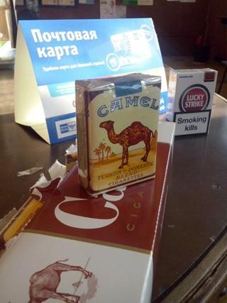 Купить сигареты лаки страйк в челябинске купить сигареты ява золотая мелким оптом в москве
