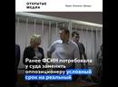 Навальный объявлен в розыск. Его могут задержать по возвращении в Россию