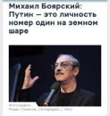 Константин Большаков фотография #14