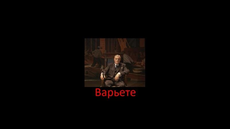 Короткий ролик на фильм Мастер и Маргарита Варьете