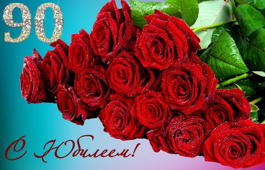 Сегодня 90-й день рождения отмечает труженица тыла из Петровска Анна Ивановна САЛОМАТИНА