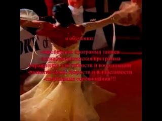 Video by Спорткомплекс ЭкоТайм   Миасс