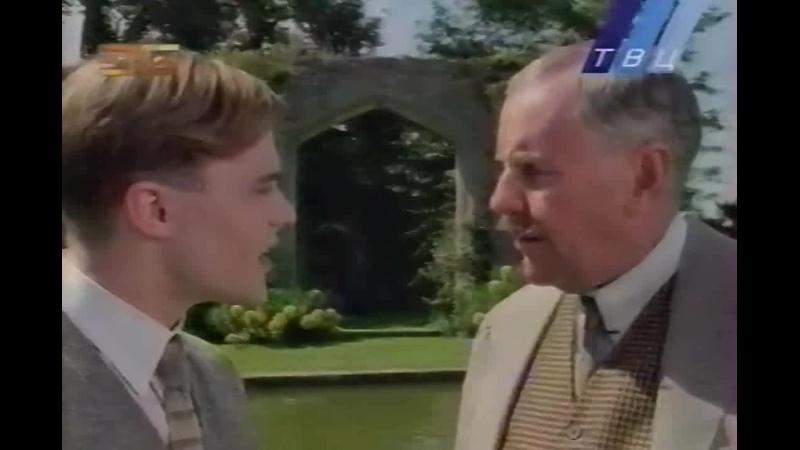 НАПРЯЖЕННАЯ АТМОСФЕРА 1995 комедия Джек Голд 720p