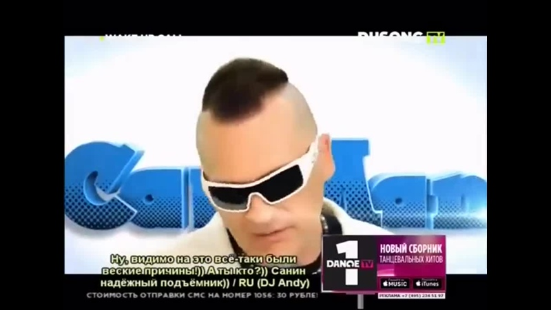 Кар-Мэн - Музыка (Rusong TV, 21.05.2016)