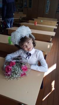 Ишбулатова Камилла
