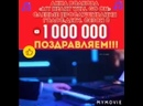 Голос дети 8 _ Анна Волкова _ 1 млн просмотр _ Поздравляем!