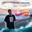 Тушенцов Руслан | Ачинск | 22