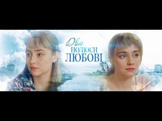 Владимир Черняков и Катя Огонёк - Далеко-далеко