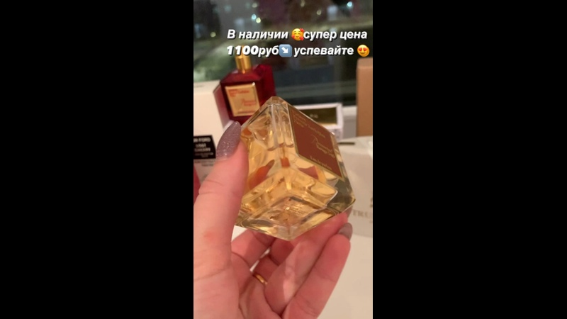 Видео от Натальи Айвазовой