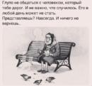 Ольга Карельских, Набережные Челны, Россия