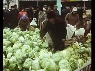 Торговля овощами в Фурмановском торге, Город Фурманов, Ивановская область, 1987 год.