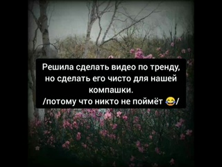 Matching the voice to... [reprice наша компашка (*´ω`*)]