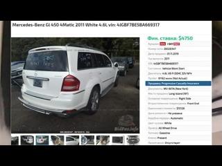 Купили авто в США по улетной цене