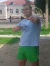 Фотоальбом Ярослава Ярого
