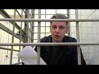 В Москве арестован мужчина, который через соцсети склонял детей к смертельно опасным экстремальным занятиям