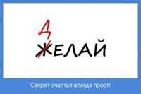 Анатолий Гери фото №47