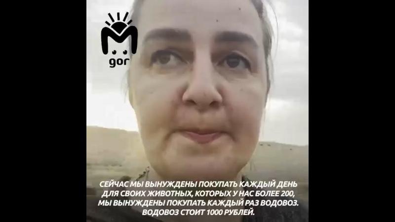 Видео от Мой Дербент 24