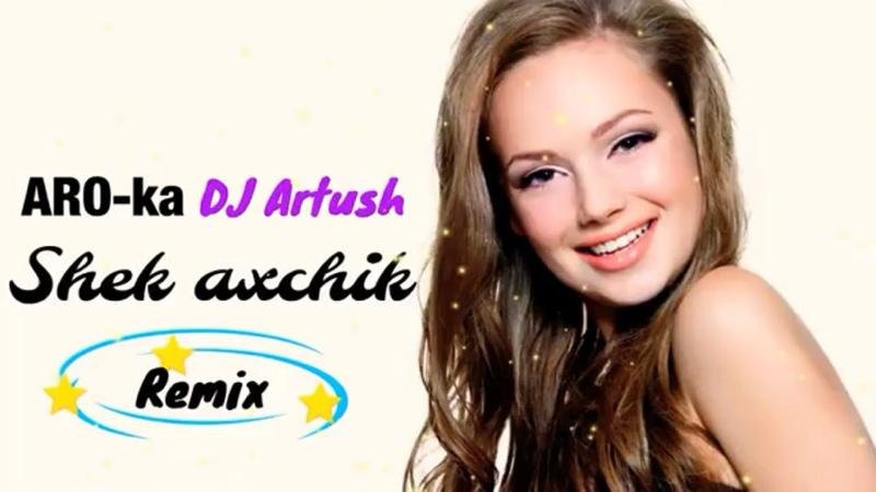 Aro Ka DJ Artush Shek Axchik new 2021