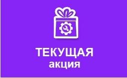 vk.com/wall-121909179_16094