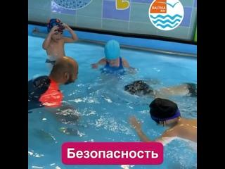 Video by Балтика детям. Дайвинг, плавание для детей в СПб