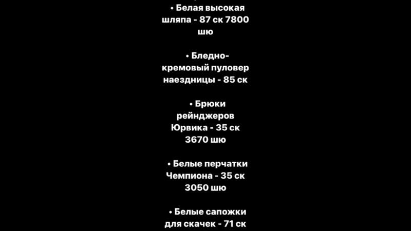 Видео от Анастасии Ивановой