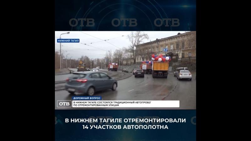 Видео от Телекомпания ОТВ