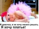 Фотоальбом Светланы Тихоновой