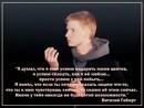 Фотоальбом человека Ирины Александровой