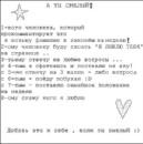 Женя Евсеев фото №39