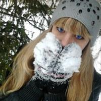 Фотография анкеты Маринко Соколовой ВКонтакте