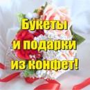 Фотоальбом человека Натальи Пантелеевой