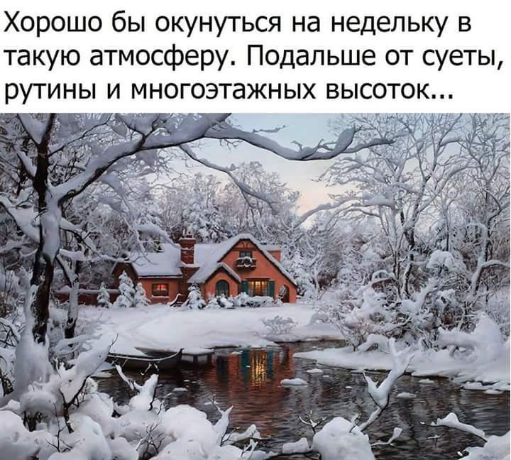 фото из альбома Лолли Твердаевой №1