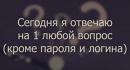 Фотоальбом Кати Репкиной