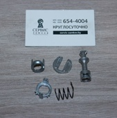Ремонтный комплект сердцевины   X5 old