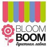 Bloom Boom букетная лавка. Букеты, цветы в г.Уфа