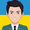 Андрійко Іванець, Львов, Украина