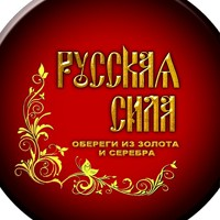 Фотография Алексея Ермолова