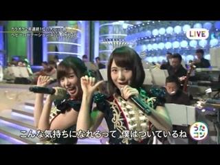 [Perf] AKB48 - Heavy Rotation @ Utakon [6 Sept 2016]