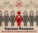 Еремина Елизавета | Москва | 39
