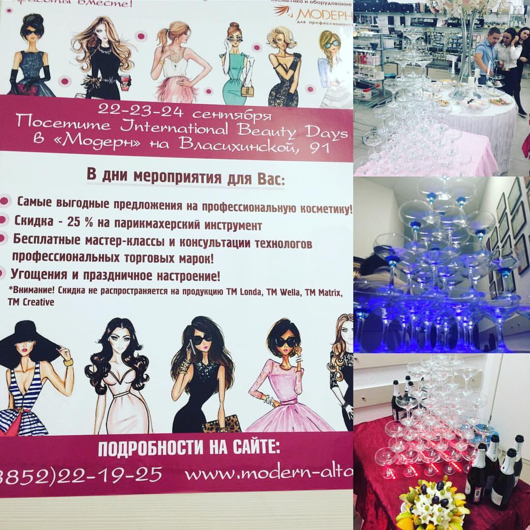 photo from album of Aleksandra Dik №11