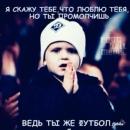 Фотоальбом Beka Junior
