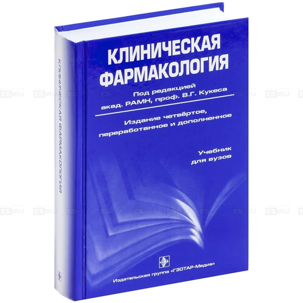 СНК кафедры клинической фармакологии | ВКонтакте
